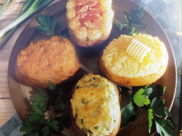 How to make savoury jacket potatoes? Savoury jacket potatoes recipes and ingredient shared on our page.