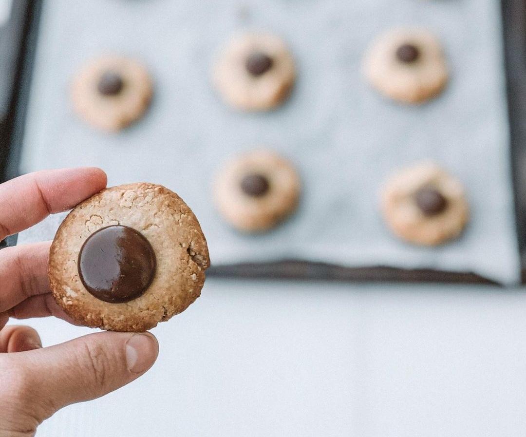 Bp protein cookies